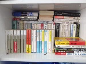 ベトナム日本の小説、ビジネス書籍