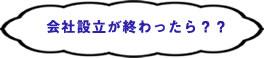 companysupport_q
