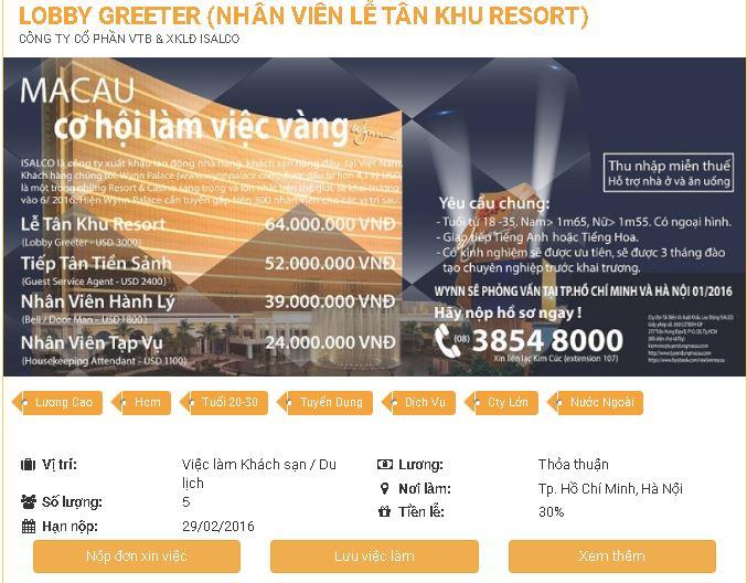 ベトナム人採用のViecoi求人一覧画面