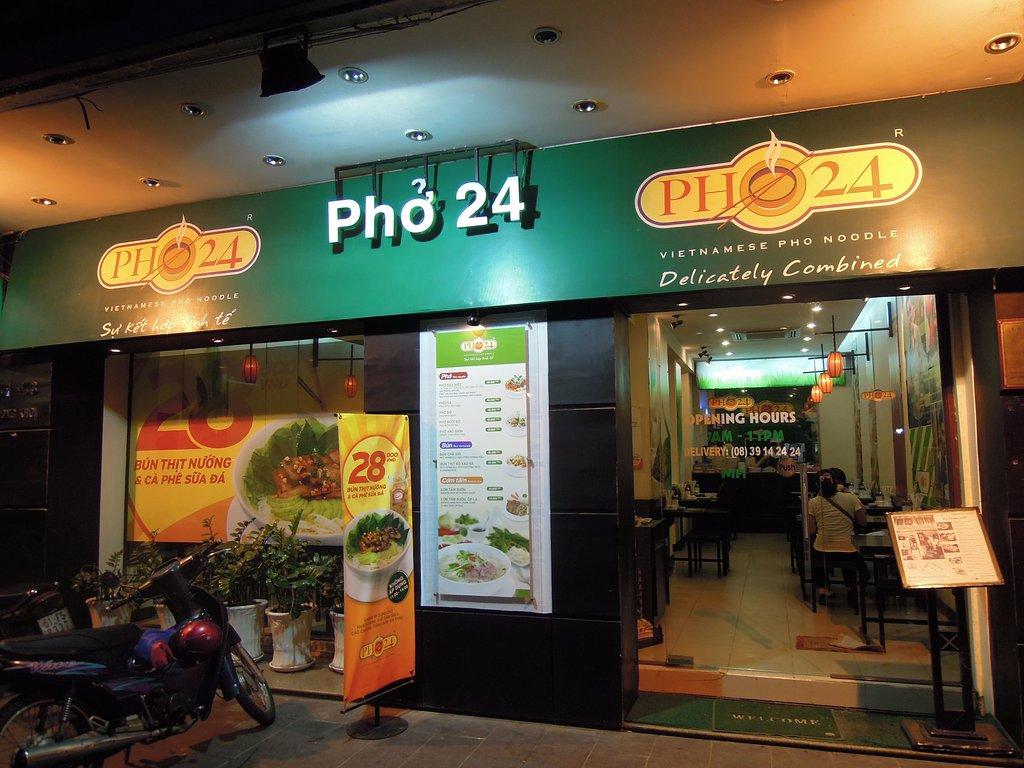 pho241